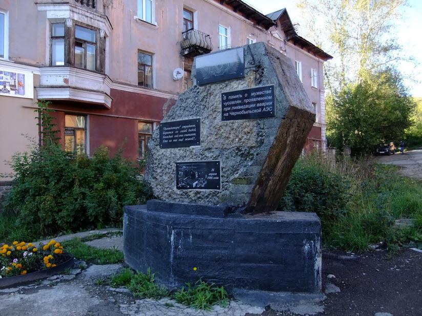 Памятник ликвидаторам катастрофы Чернобыльской АЭС