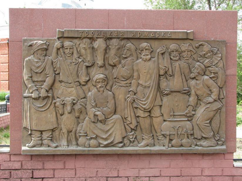 Памятник Троицкой ярмарке