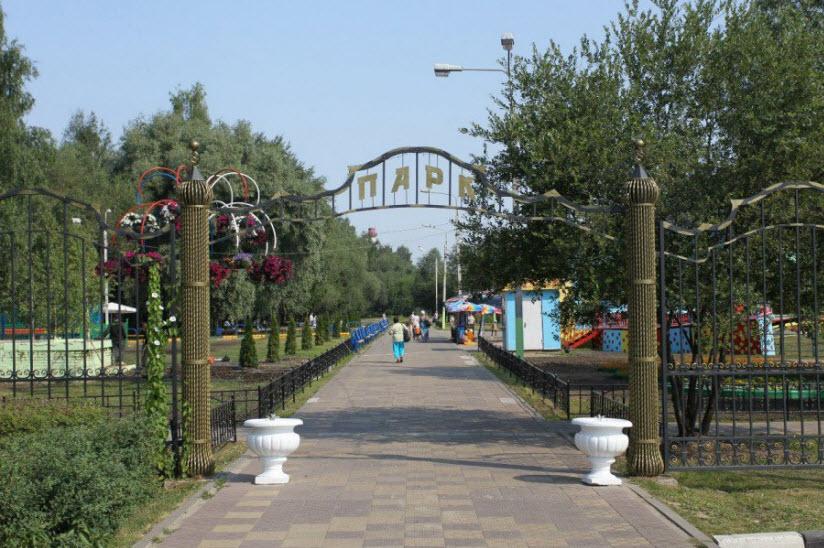 Парк культуры и отдыха города Лобня