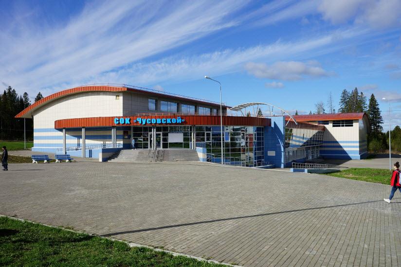 Спортивно-оздоровительный комплекс «Чусовской»