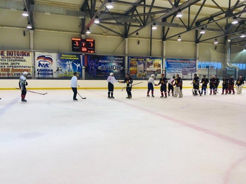 Спортивный ледовый комплекс «Орион»