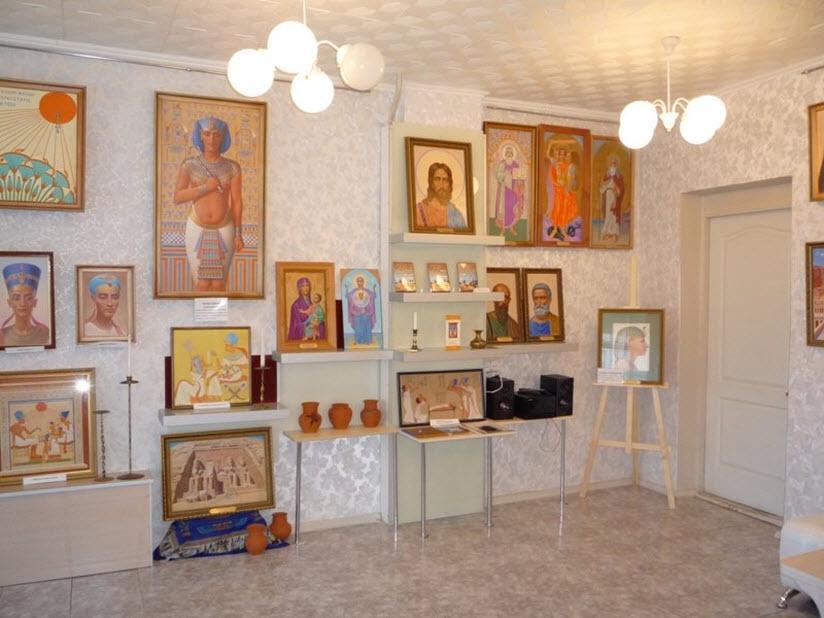 Центр народной культуры