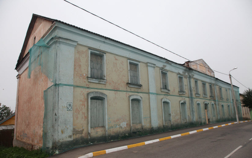Дом Медунецкого