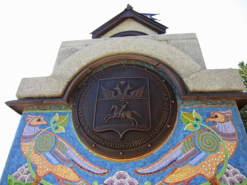 Монумент к 600-летию города