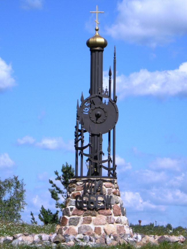 Памятный знак на Петровской горе