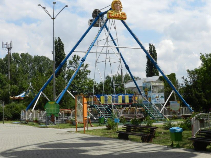 Парк аттракционов «Емеля»