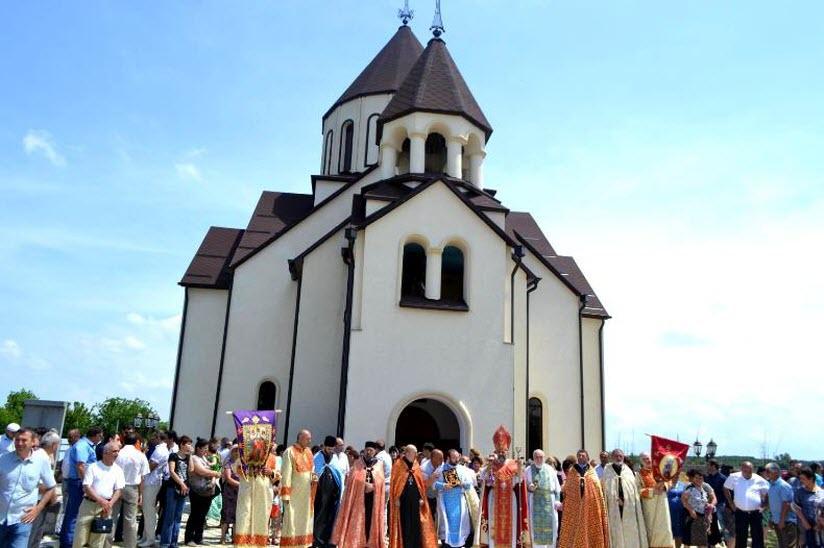Армянская Апостольская церковь Григория Просветителя
