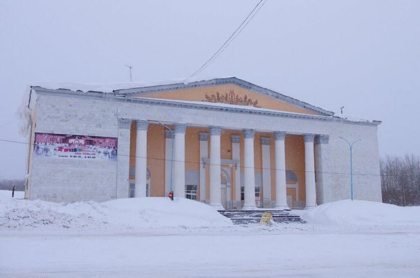 Дворец культуры «Северный»