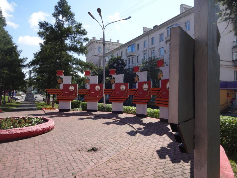 Мемориал Героям Советского Союза