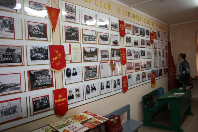 Музей истории пионерии и комсомола