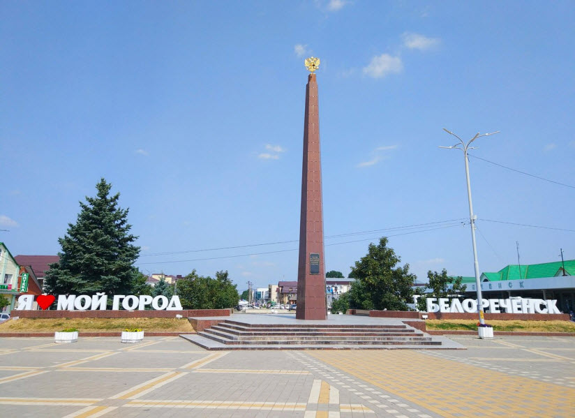 Обелиск в честь основания города