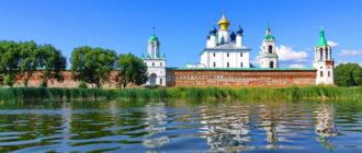 Достопримечательности Ярославской области