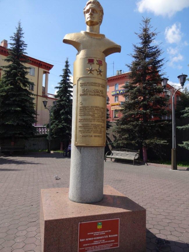 Памятник Б.В. Волынову