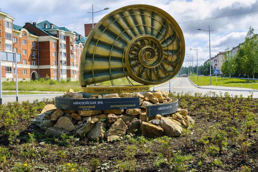 Памятник Пермскому периоду