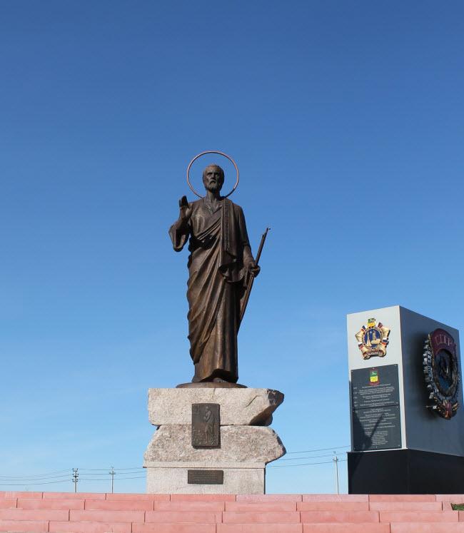 Памятник св. Прокопию