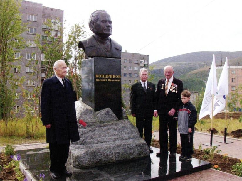 Памятник В.И. Кондрикову