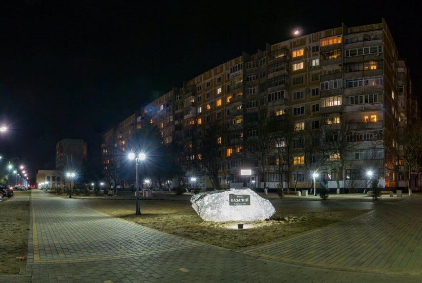 Сквер «Казачий»