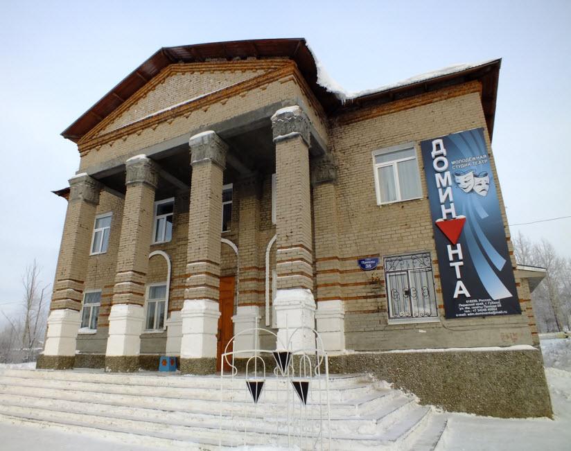 Театр Доминанта