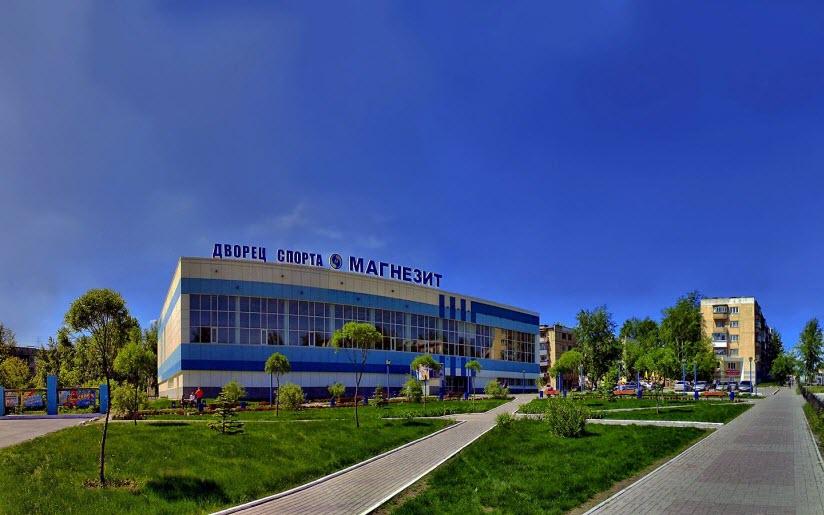 Дворец спорта комбината «Магнезит»