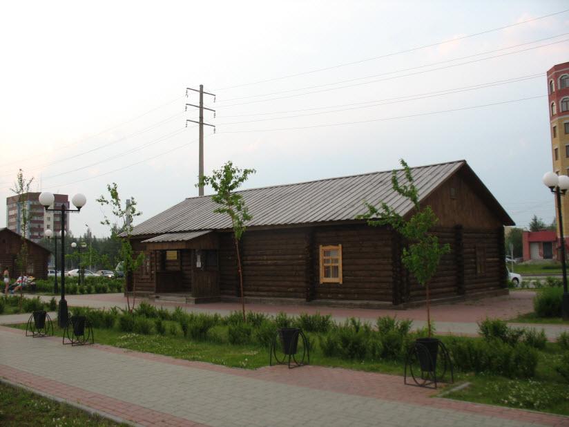 Культурно-выставочный центр «Усть-Балык»