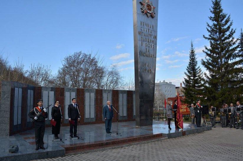 Мемориал «Белоречанам-металлургам»