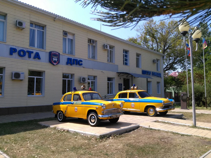 Музей автомобилей при ДПС