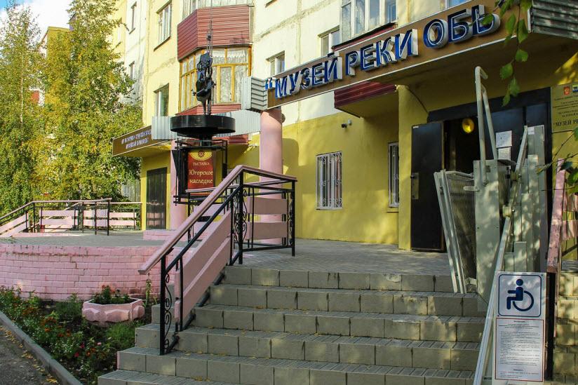 Музей реки Обь