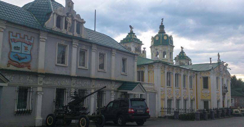 Офис компании «Зюраткуль»