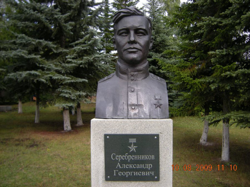 Памятник А.Г. Серебрянникову