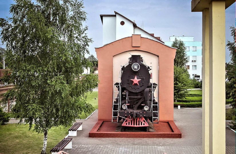 Памятник советским воинам-железнодорожникам