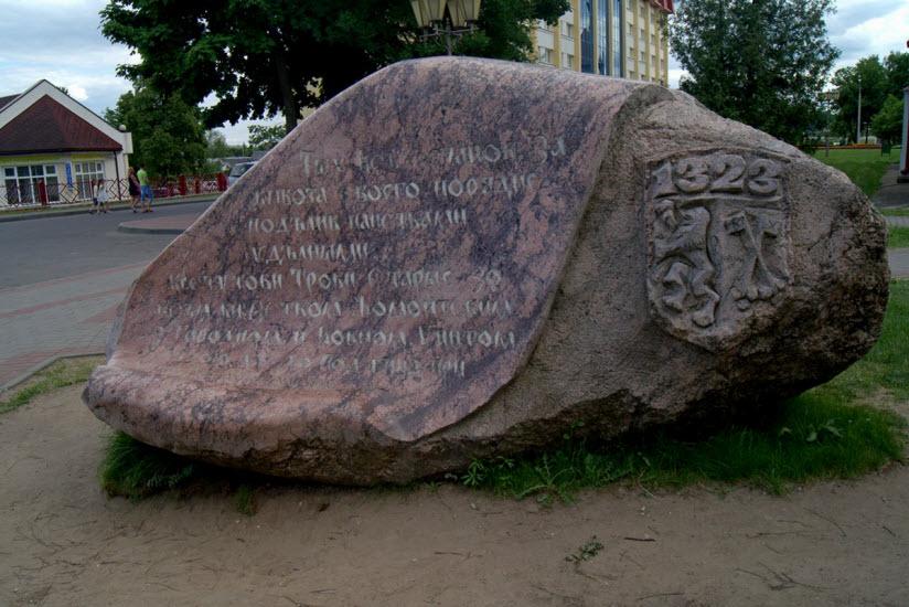 Памятный камень в честь основания города Лида