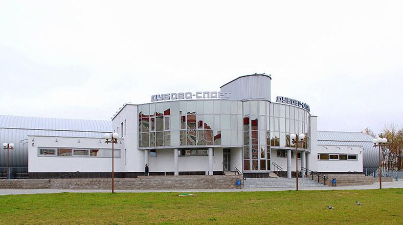 Спортивный комплекс «Дубово-спорт»