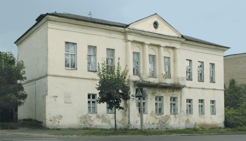 Здание бывшей Земской управы