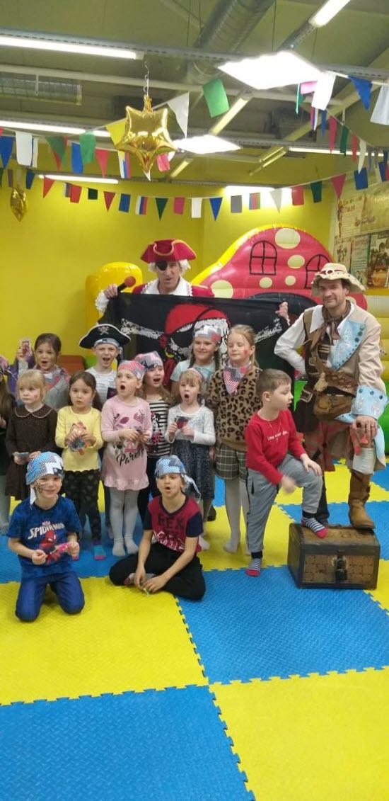 Детский развлекательный центр «Дримфилд»