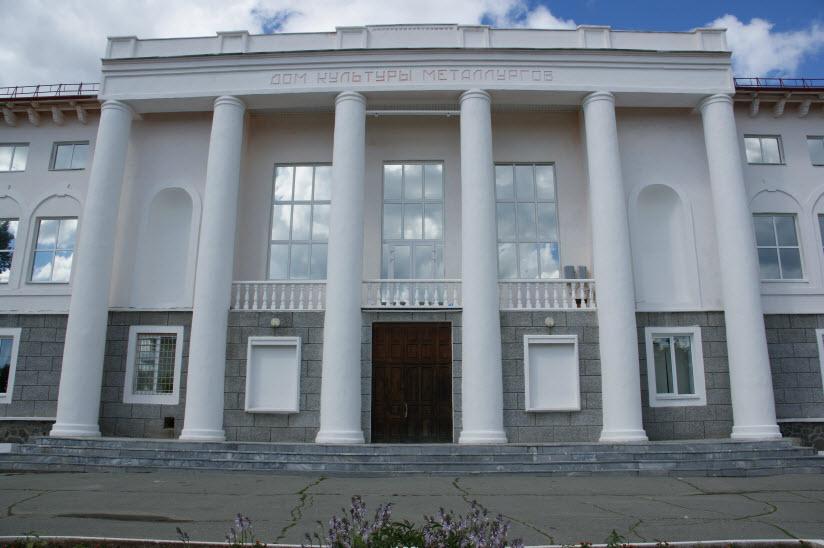 Дом культуры Металлургов
