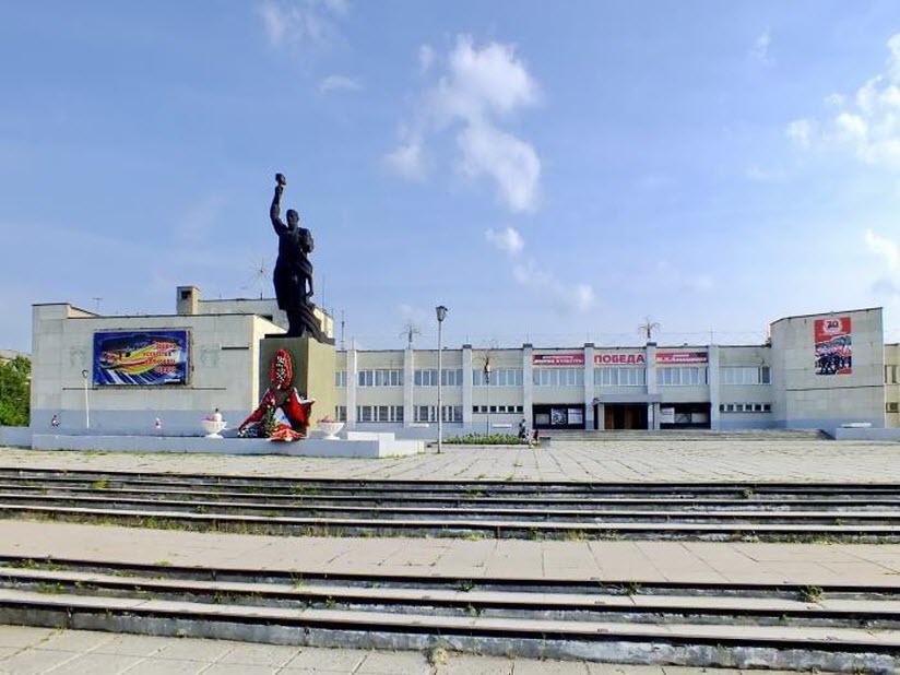 Дворец культуры «Победа»
