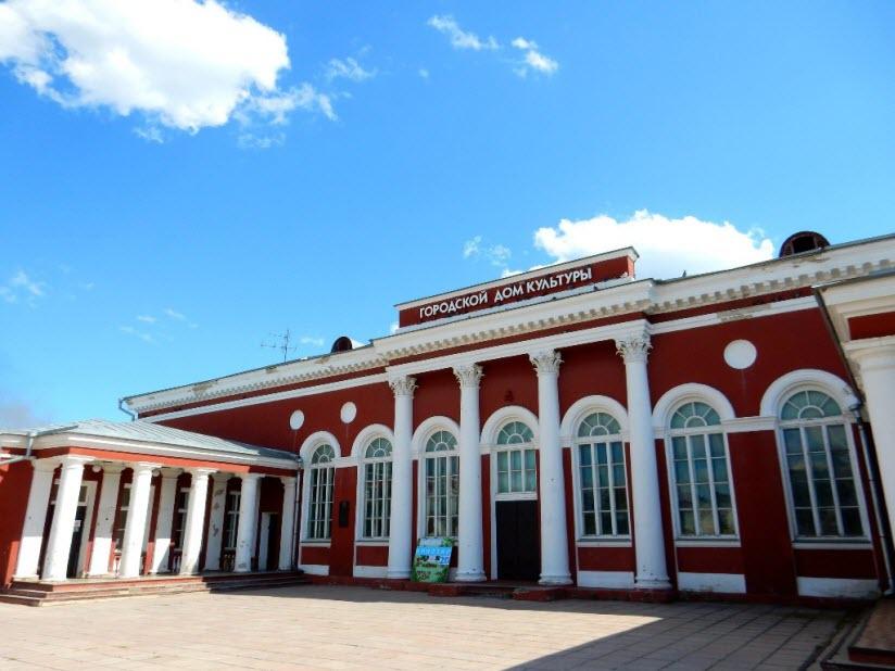 Городской Дом культуры «Химик»