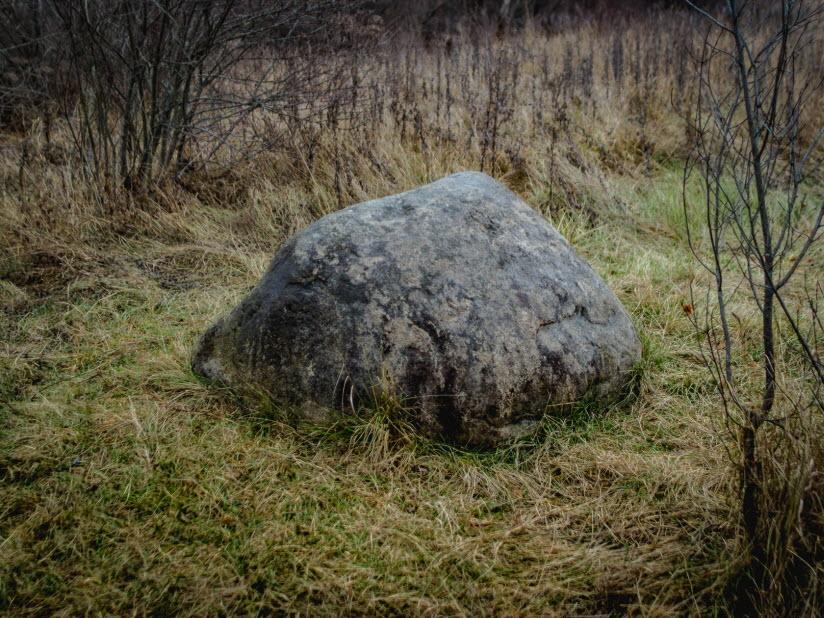 Камень Макоши
