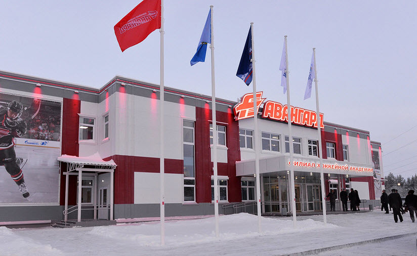 Ледовый дворец «Авангард»