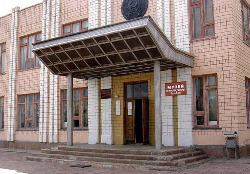 Музей истории города Яровое