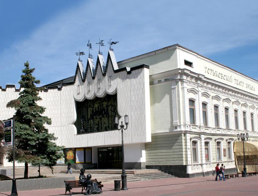 Нижегородский академический театр кукол