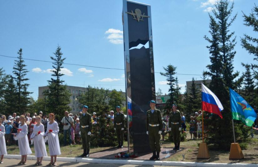 Памятник В.А. Вольфу