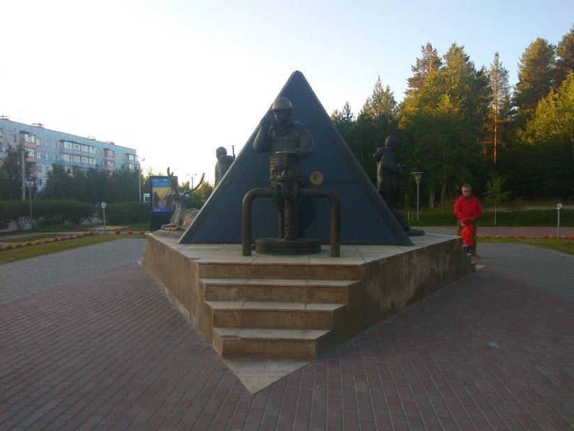 Памятник «Вместе во имя будущего»