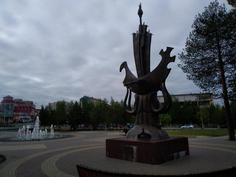 Памятник «Ямал»