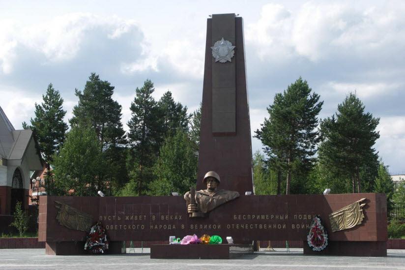 Памятник Защитникам, павшим в Великой Отечественной войне