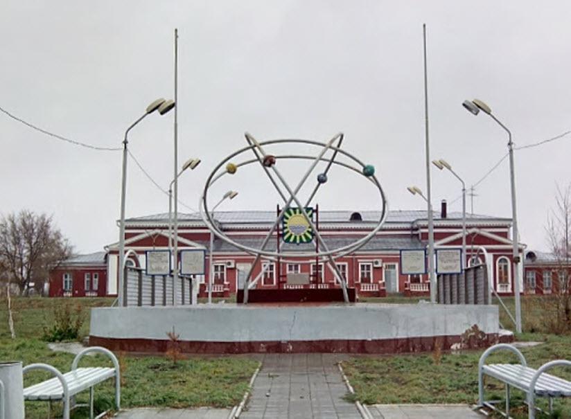 Памятник основателям и создателям города и завода