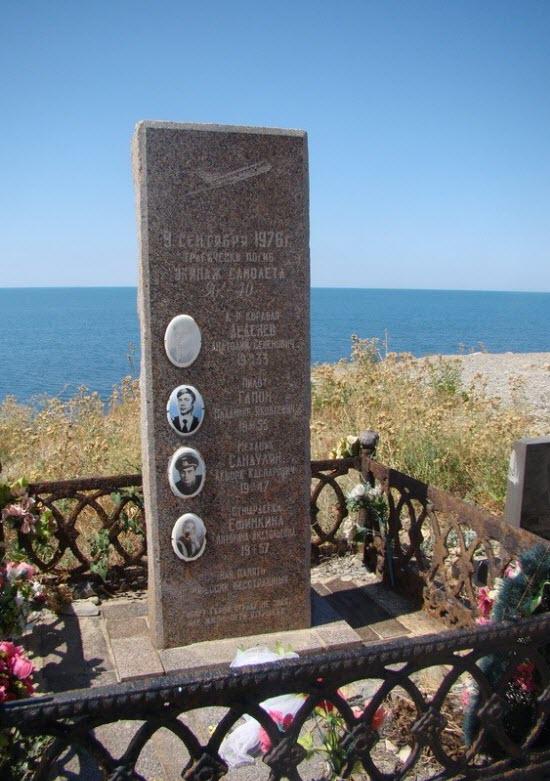 Памятник жертвам авиакатастрофы над Анапой 1976 года