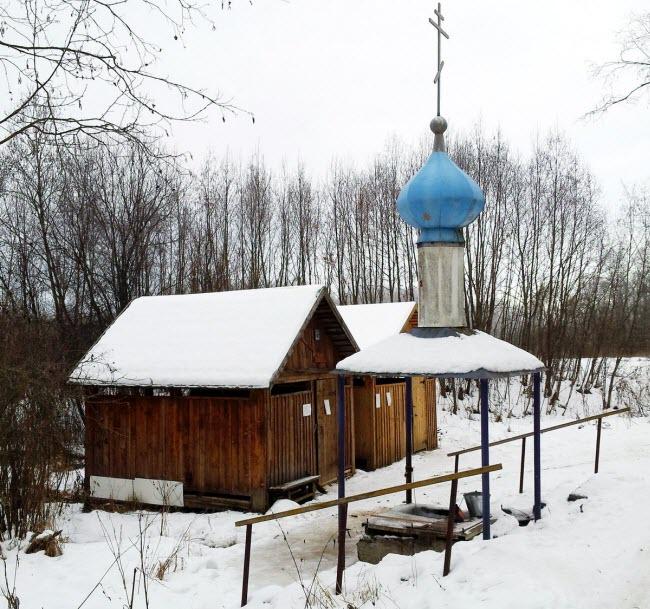 Святой источник святителя Николая Чудотворца