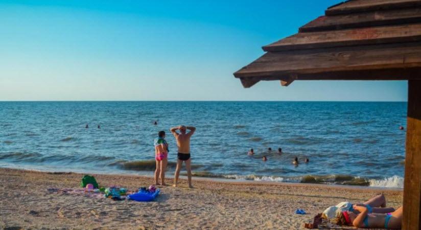 пляж Морская волна