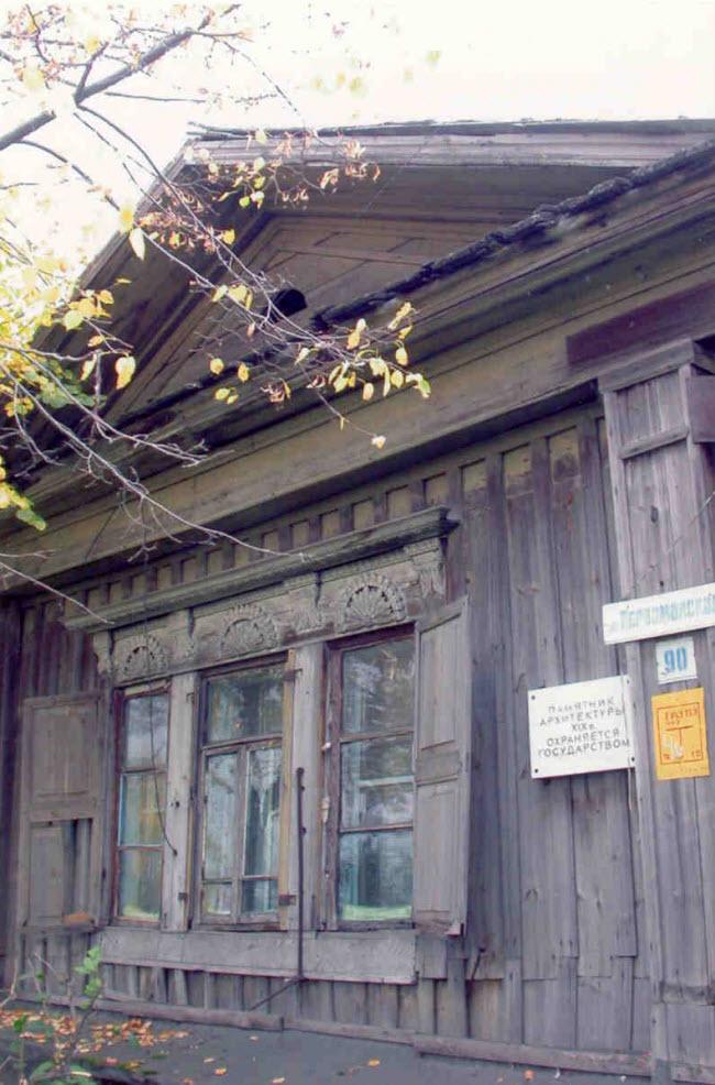 Дом купца Кищеева